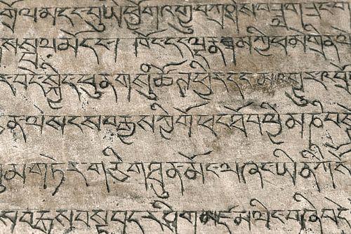 Gravures in Sanskriet